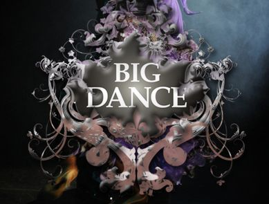 Big Dance™, une nouvelle activité combinant fitness et pas de danse de salon !