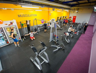 Neoness : des salles de sport nouvelle génération !