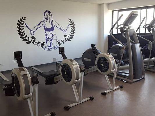 Le Gym's