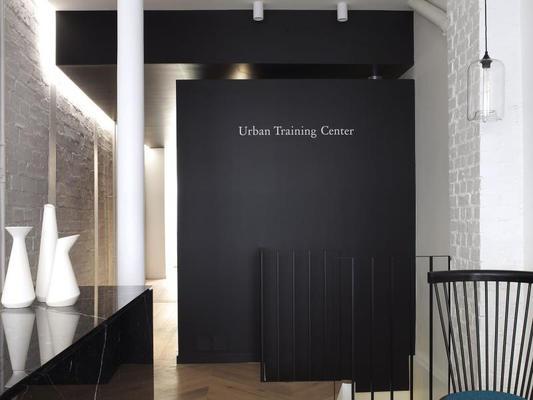 Urban Training Center